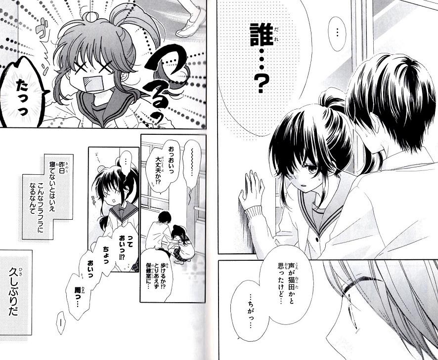 f:id:manga_suki_chan:20180126012523j:plain:w320