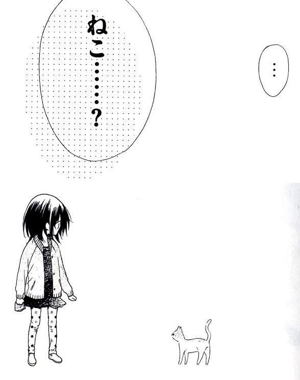 f:id:manga_suki_chan:20180126013707j:plain:w330
