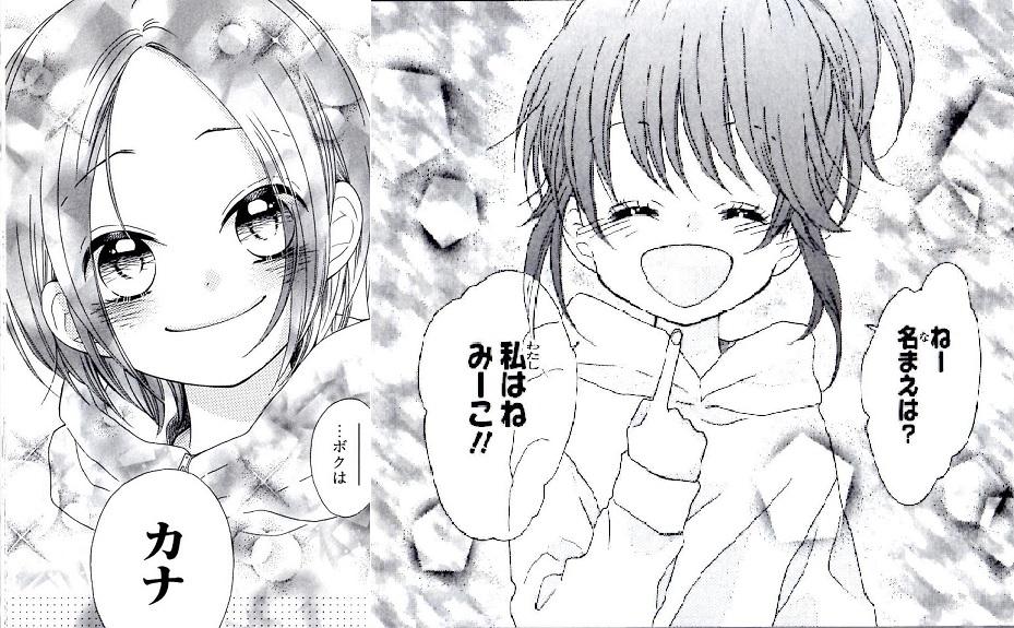 f:id:manga_suki_chan:20180126014051j:plain:w320