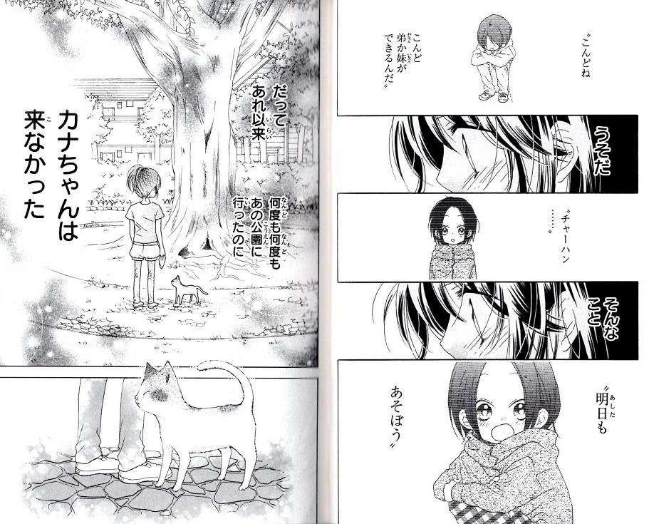 f:id:manga_suki_chan:20180126015649j:plain:w320