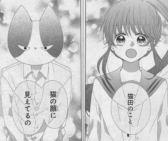 f:id:manga_suki_chan:20180126023034j:plain:w320