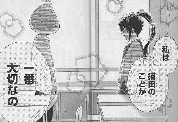 f:id:manga_suki_chan:20180126023613j:plain:w320