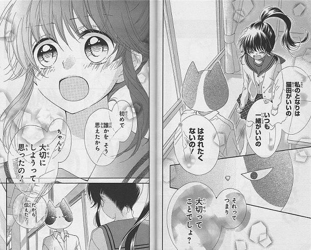 f:id:manga_suki_chan:20180126023624j:plain:w320
