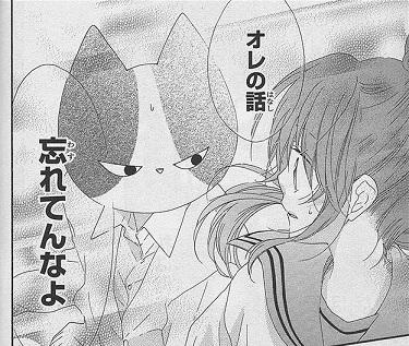 f:id:manga_suki_chan:20180126024503j:plain:w320