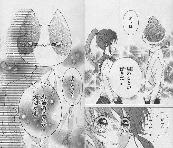 f:id:manga_suki_chan:20180126025236j:plain:w320