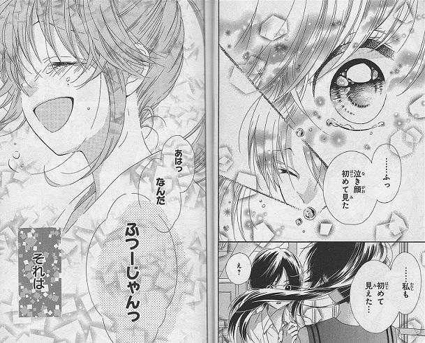 f:id:manga_suki_chan:20180126025522j:plain:w320
