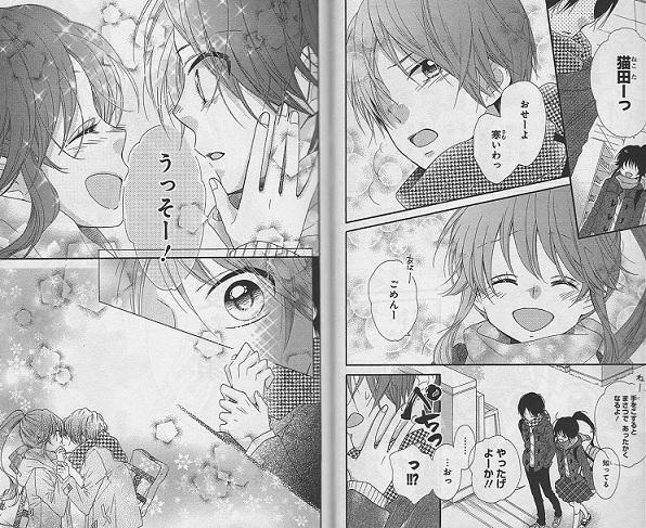 f:id:manga_suki_chan:20180126031428j:plain:w320