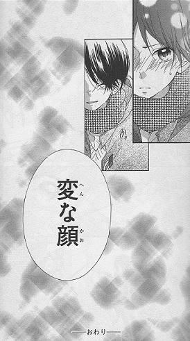 f:id:manga_suki_chan:20180126031440j:plain:w320