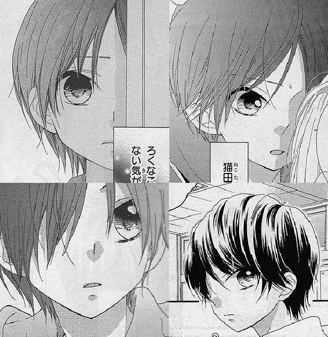 f:id:manga_suki_chan:20180126032319j:plain:w320