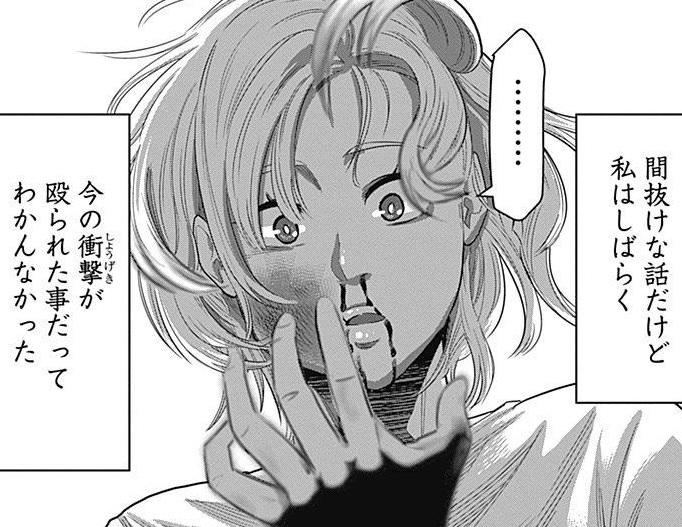 f:id:manga_suki_chan:20180206183438j:plain:w320