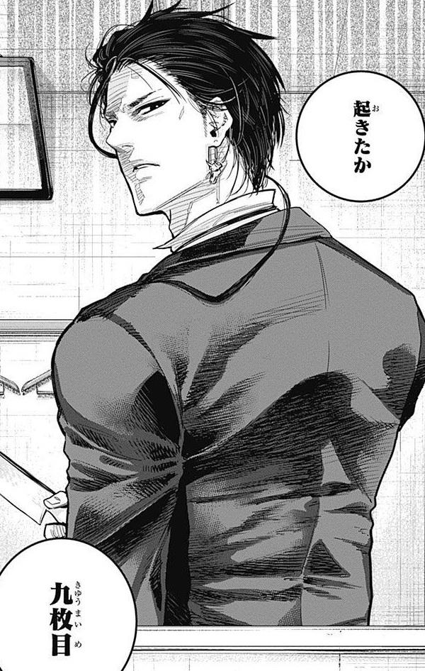 f:id:manga_suki_chan:20180206184745j:plain:w320