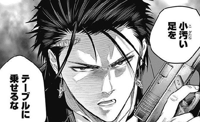 f:id:manga_suki_chan:20180206185707j:plain:w320