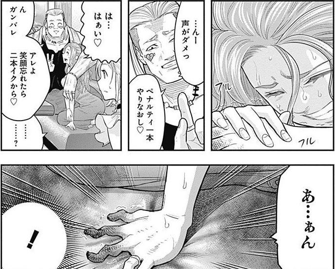 f:id:manga_suki_chan:20180206190304j:plain:w320
