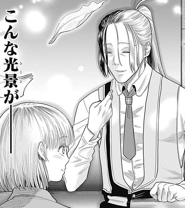 f:id:manga_suki_chan:20180206190934j:plain:w320