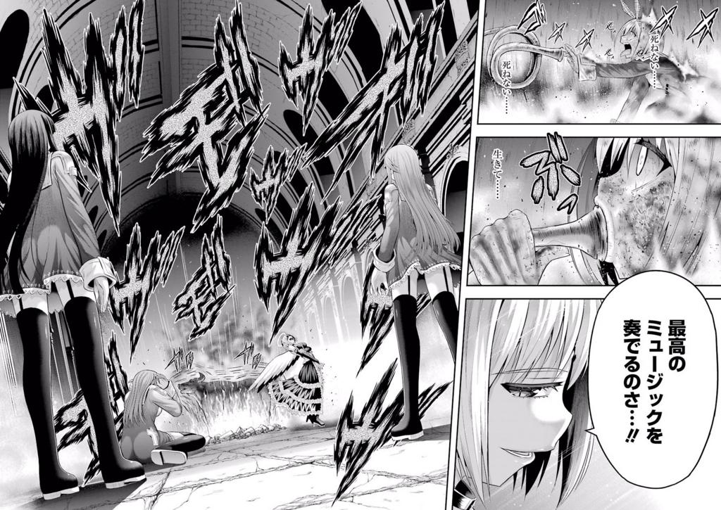 f:id:manga_suki_chan:20180209210252j:plain:w320