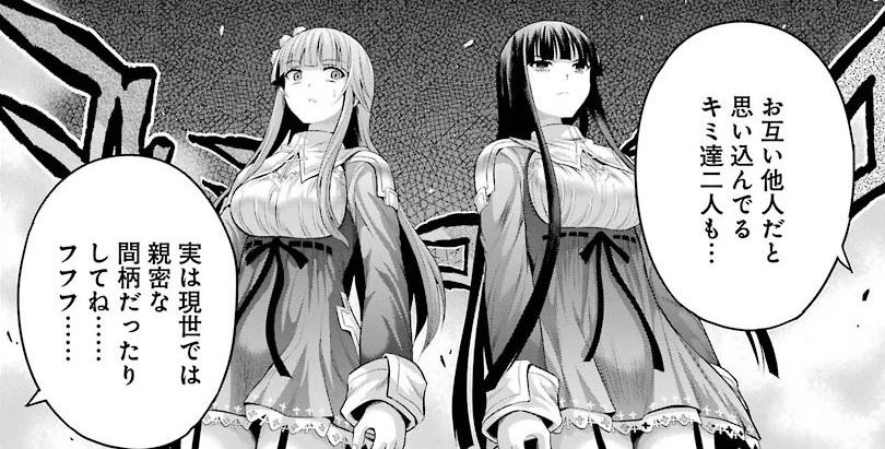 f:id:manga_suki_chan:20180209211502j:plain:w320