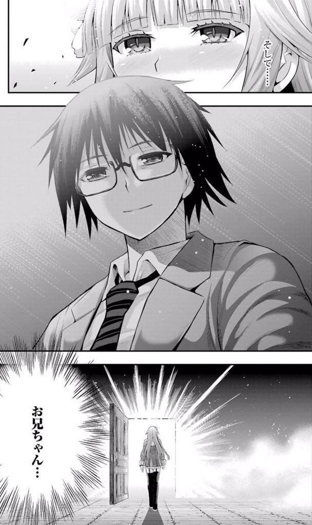 f:id:manga_suki_chan:20180209211612j:plain:w320