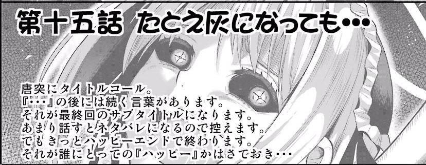 f:id:manga_suki_chan:20180209211928j:plain:w320