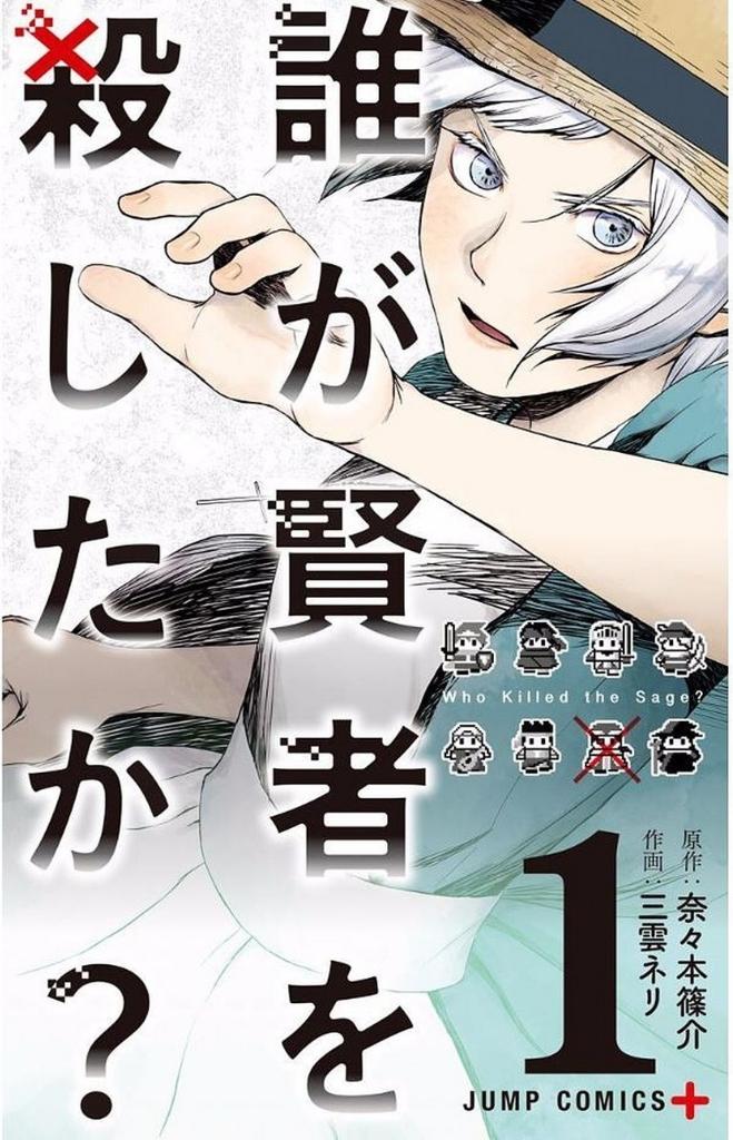 f:id:manga_suki_chan:20180215181549j:plain:w320