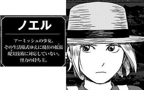 f:id:manga_suki_chan:20180215182506j:plain:w320