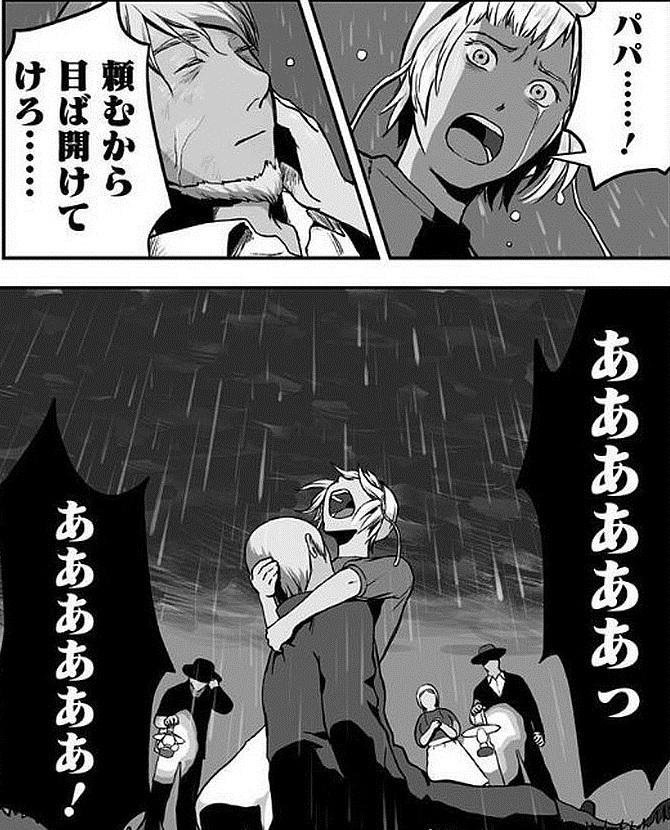 f:id:manga_suki_chan:20180215182547j:plain:w320