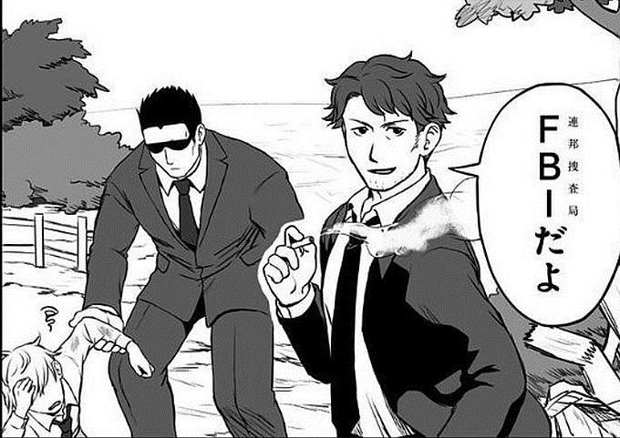 f:id:manga_suki_chan:20180215182835j:plain:w320