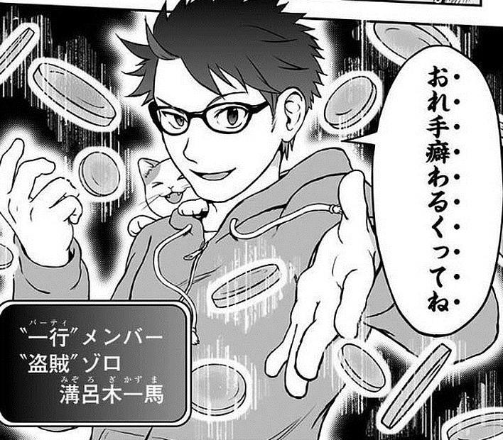f:id:manga_suki_chan:20180215185912j:plain:w320