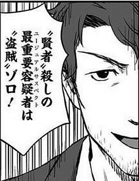 f:id:manga_suki_chan:20180215190213j:plain:w320