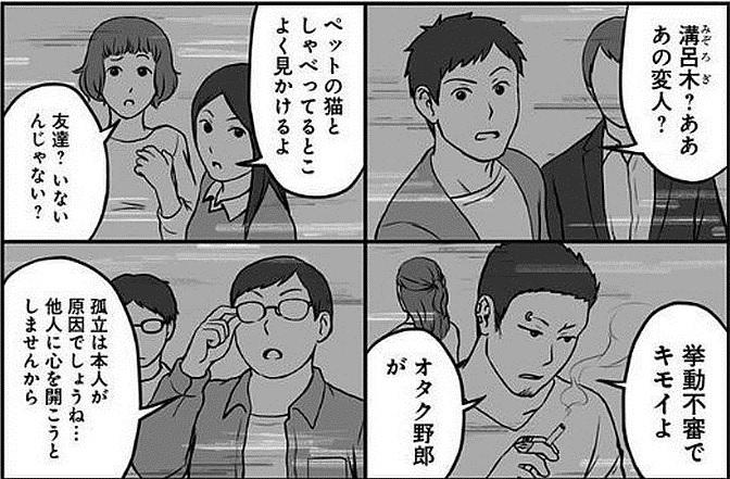f:id:manga_suki_chan:20180215190641j:plain:w320