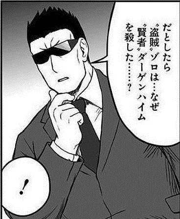 f:id:manga_suki_chan:20180215190813j:plain:w320