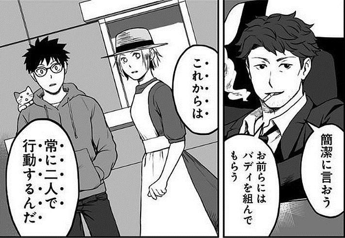 f:id:manga_suki_chan:20180215191016j:plain:w320