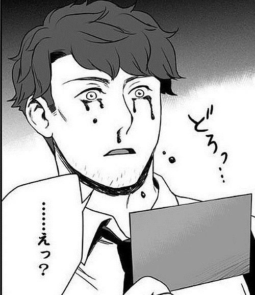 f:id:manga_suki_chan:20180215211450j:plain:w320