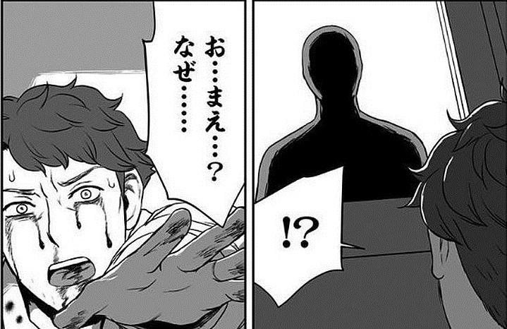f:id:manga_suki_chan:20180215213612j:plain:w320