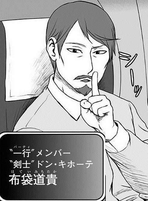 f:id:manga_suki_chan:20180215214433j:plain:w320
