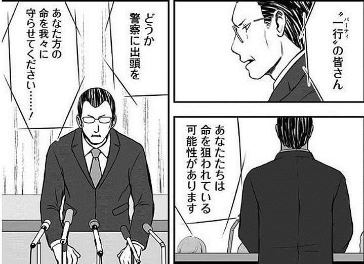 f:id:manga_suki_chan:20180215220510j:plain:w320