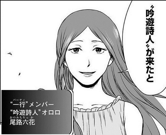 f:id:manga_suki_chan:20180215221230j:plain:w320