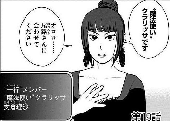 f:id:manga_suki_chan:20180215222048j:plain:w320