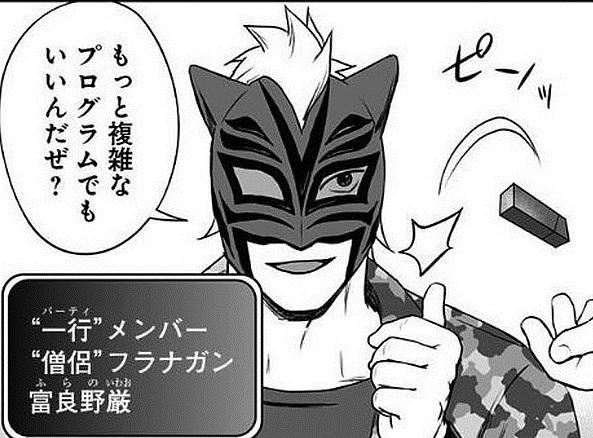 f:id:manga_suki_chan:20180215222318j:plain:w320
