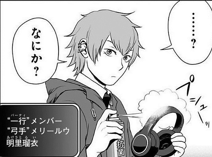 f:id:manga_suki_chan:20180215222522j:plain:w320