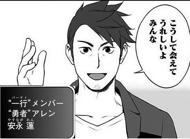 f:id:manga_suki_chan:20180215222720j:plain:w320