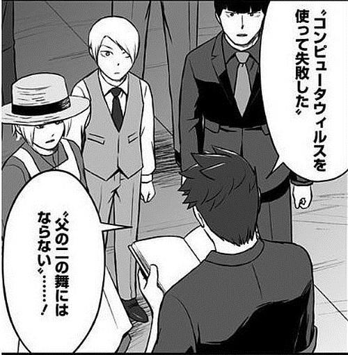 f:id:manga_suki_chan:20180215230503j:plain:w320
