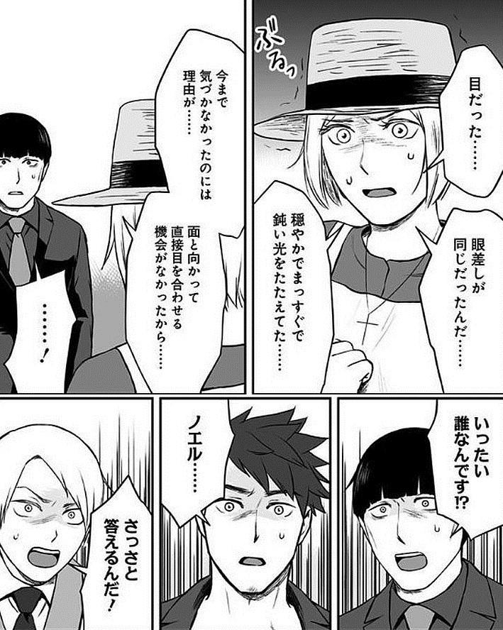 f:id:manga_suki_chan:20180215230954j:plain:w320