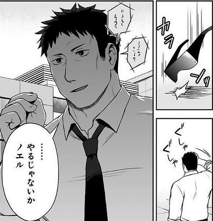 f:id:manga_suki_chan:20180215231622j:plain:w320