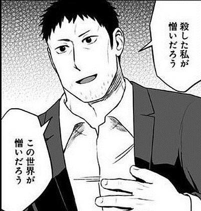 f:id:manga_suki_chan:20180215234145j:plain:w320