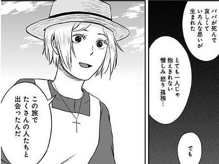 f:id:manga_suki_chan:20180215234438j:plain:w320
