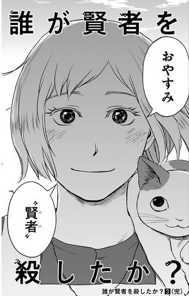f:id:manga_suki_chan:20180215235314j:plain:w320