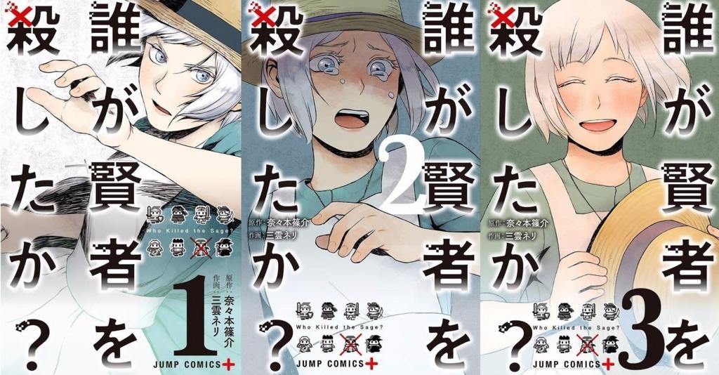 f:id:manga_suki_chan:20180216002542j:plain