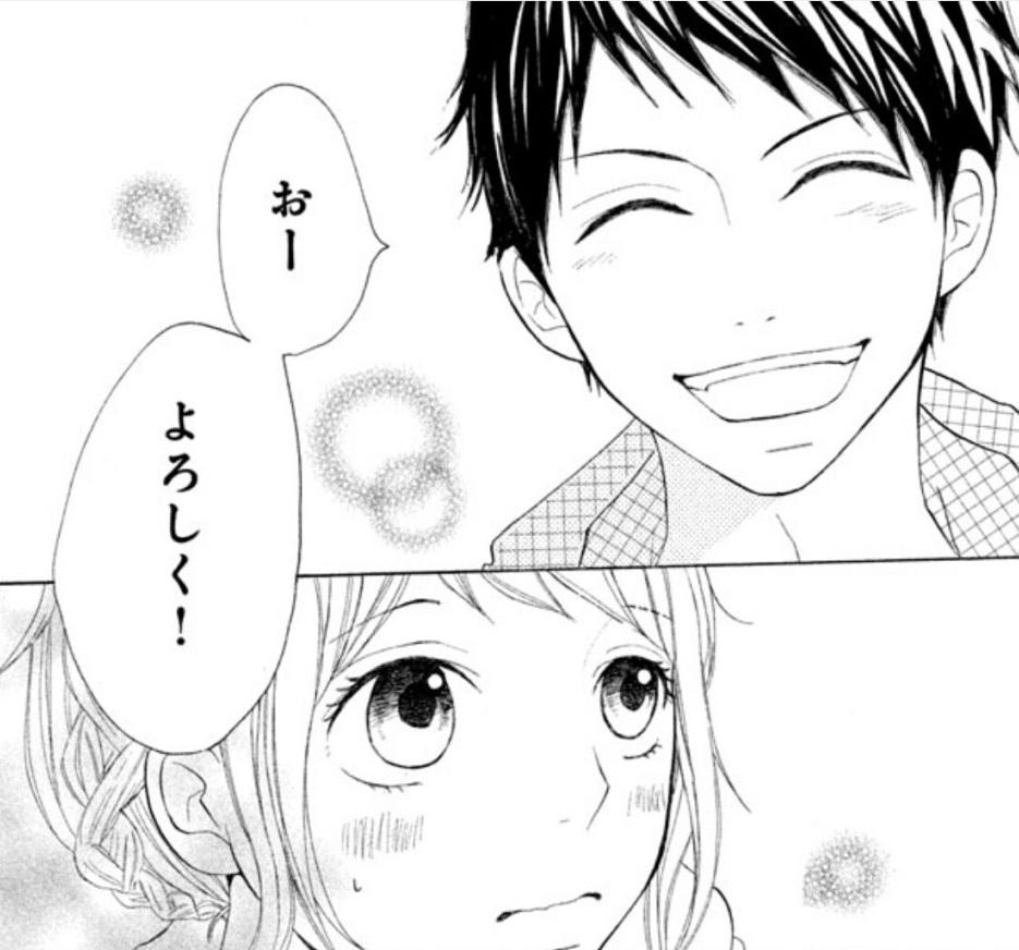 f:id:manga_suki_chan:20180305195557j:plain:w260