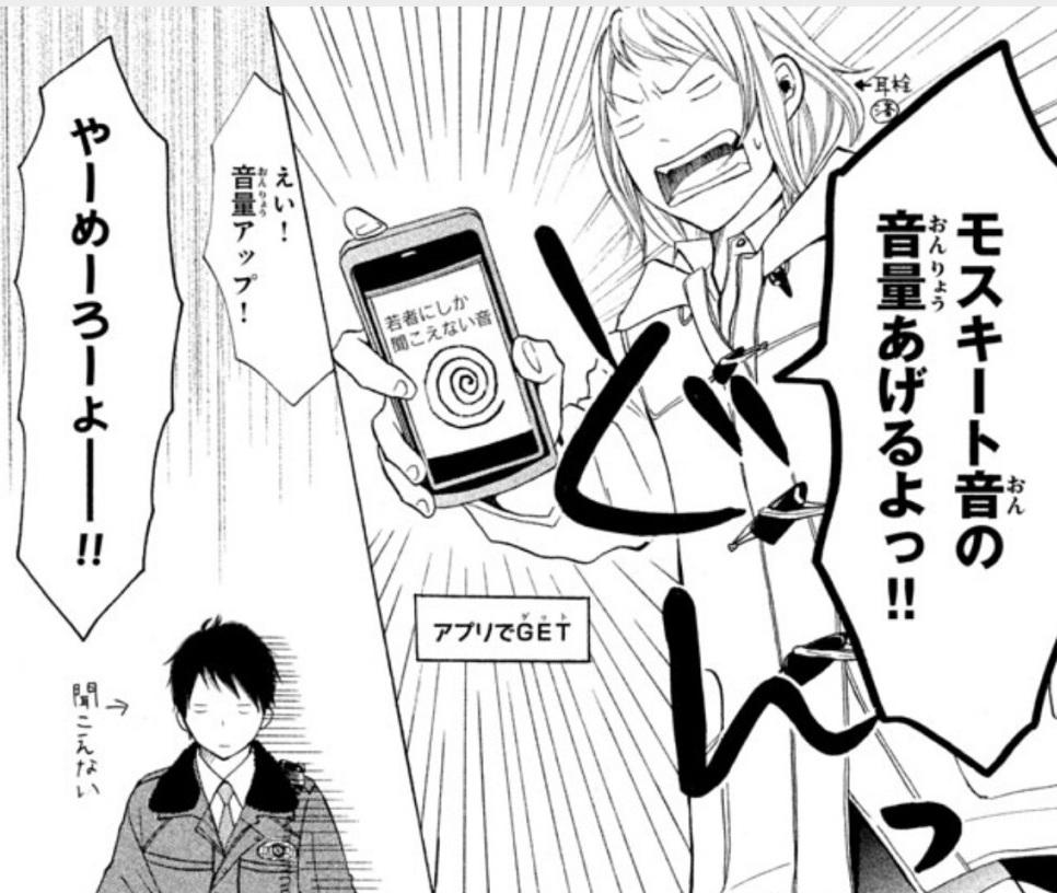 f:id:manga_suki_chan:20180305201113j:plain:w280