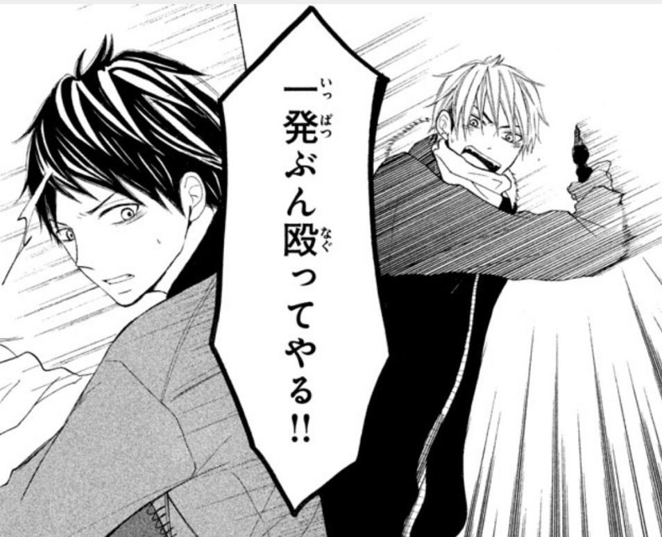 f:id:manga_suki_chan:20180305201256j:plain:w280